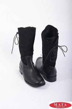 Botas mujer tallas grandes negro 19391
