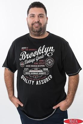 Camiseta hombre tallas grandes 19950